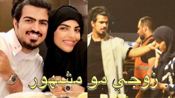 عبدالوهاب السياف زوج سارة الودعاني