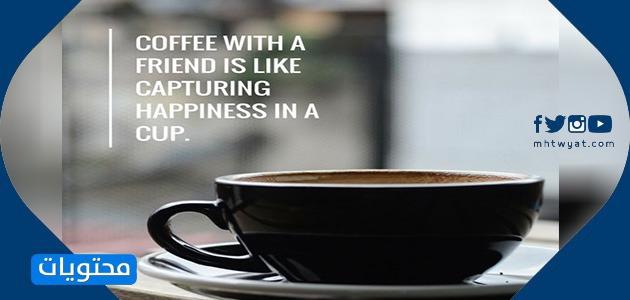 عبارات عن القهوة بالانجليزي رائعة مع الترجمة