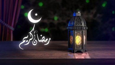 صيام السفر متى يفطر المسافر في رمضان؟  390 × 220 1